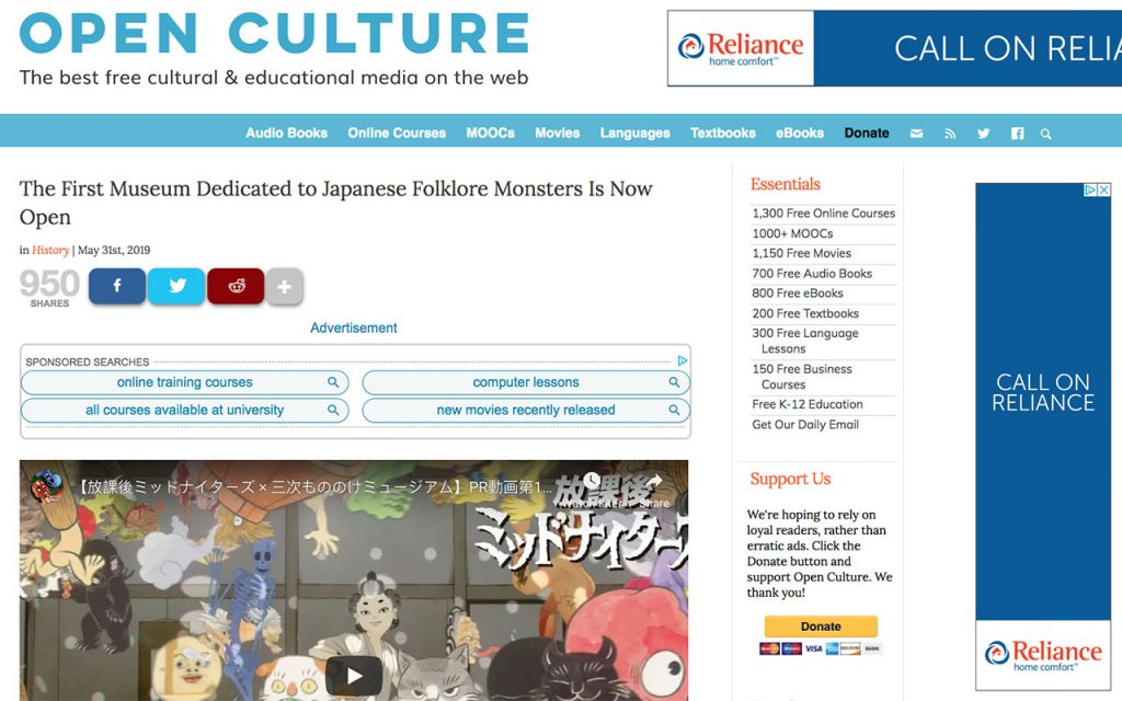 Open Culture: Online Resource for Unschooling